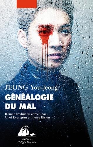 Généalogie du mal - You-Jeong Jeong